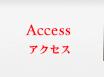 上野・御徒町マッサージ スパ アモーレ【アカスリ&オイル専門店】/アクセス